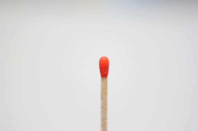 短小ペニスにオススメの精力剤。即効性の高い精力剤は?